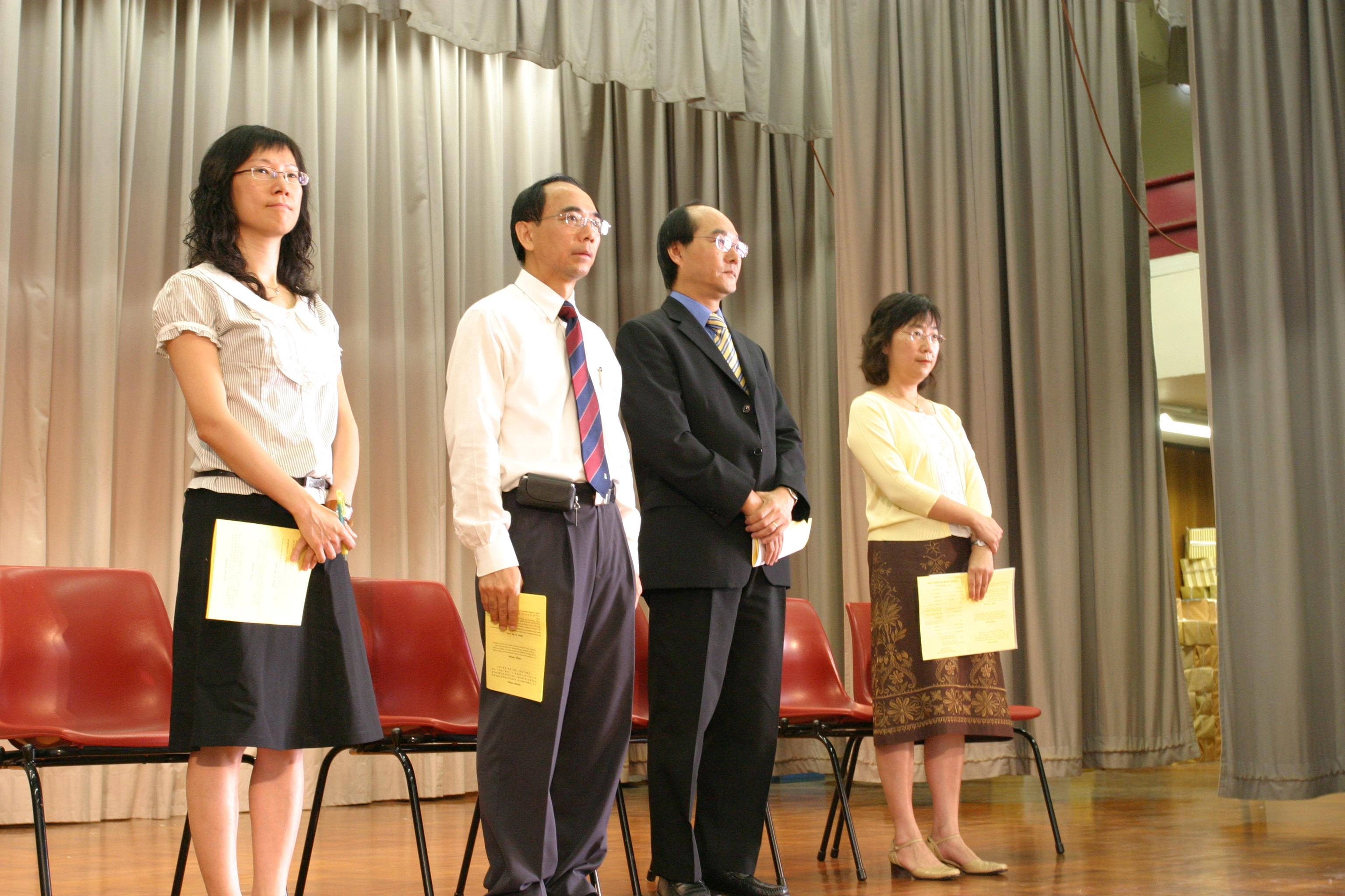 2008 09 01Openning Ceremony/image276